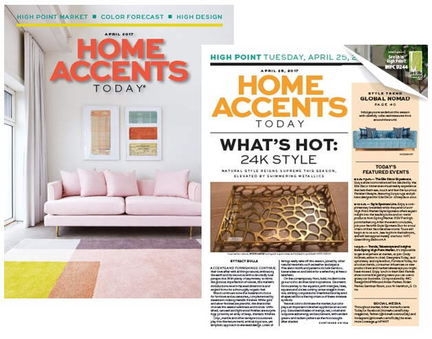 High Point Market editorial coverage