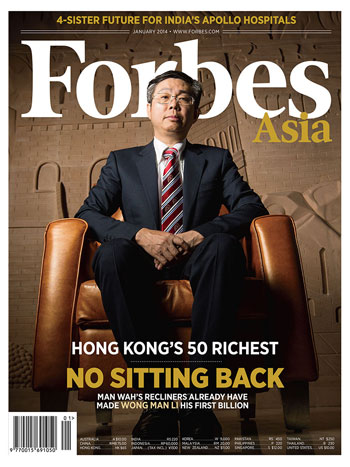Forbes Asia features Man Wah Holdings founder Wong Man Li on its cover.